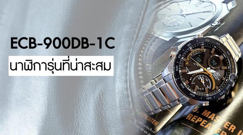 นาฬิกา CASIO Edifice รุ่น ECB-900DB-1C