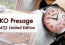 นาฬิกา Seiko ผู้ชาย รุ่น SRPE47J1 Limited Edition
