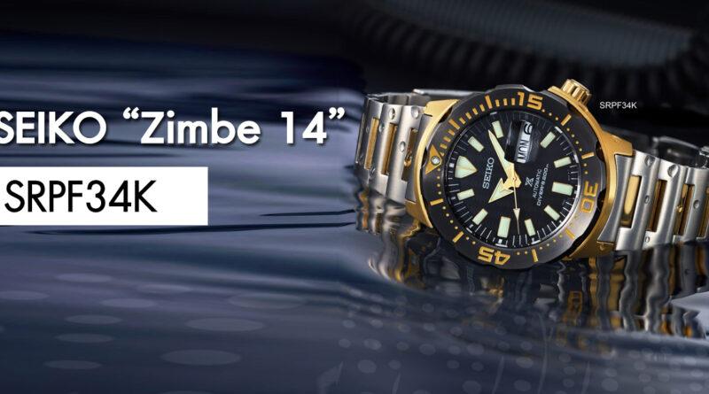 นาฬิกา Seiko รุ่น SRPF34K Zimbe 14 Limited Edition 1500 เรือน