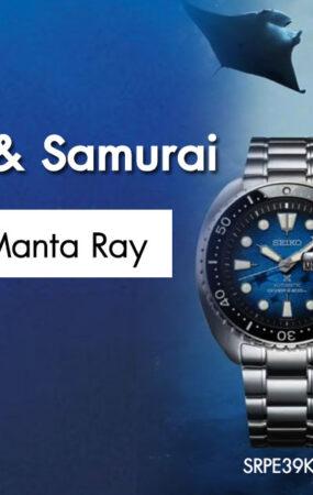 SEIKO Prospex Turtle & Samurai Save the Ocean Manta Ray