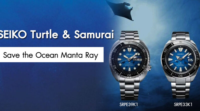 SEIKO Prospex Turtle & Samurai Save the Ocean Manta Ray