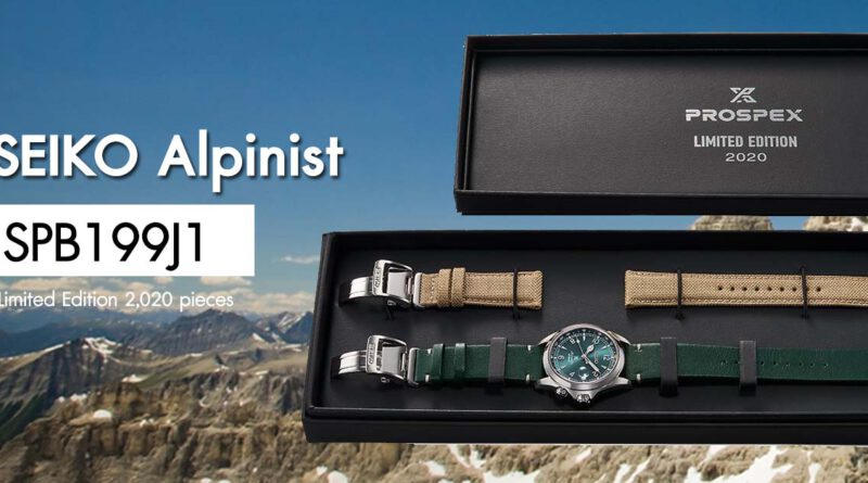 SPB199J1 Seiko Alpinist Limited Edition 2020