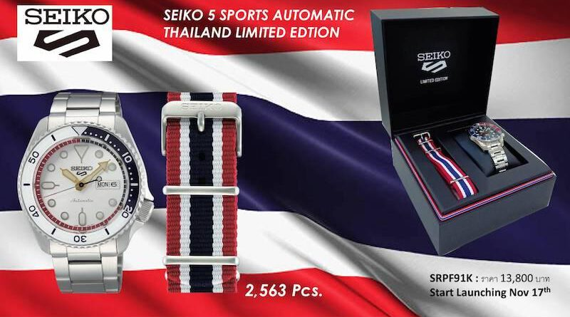 Seiko 5 Sports SRPF91K Thailand Limited Edition