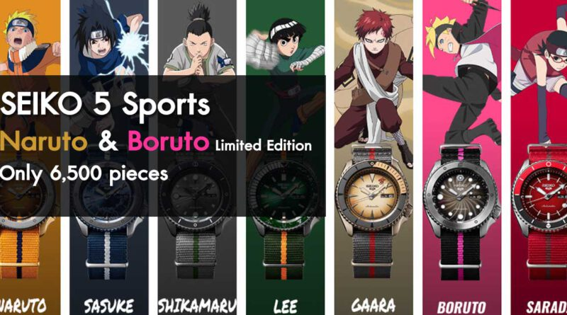 Seiko 5 Sports x Naruto and Boruto Limited Edition Only 6500 pieces